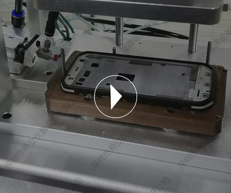 手机麦口防水测试