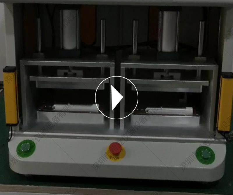 双工位电动牙刷防水测试