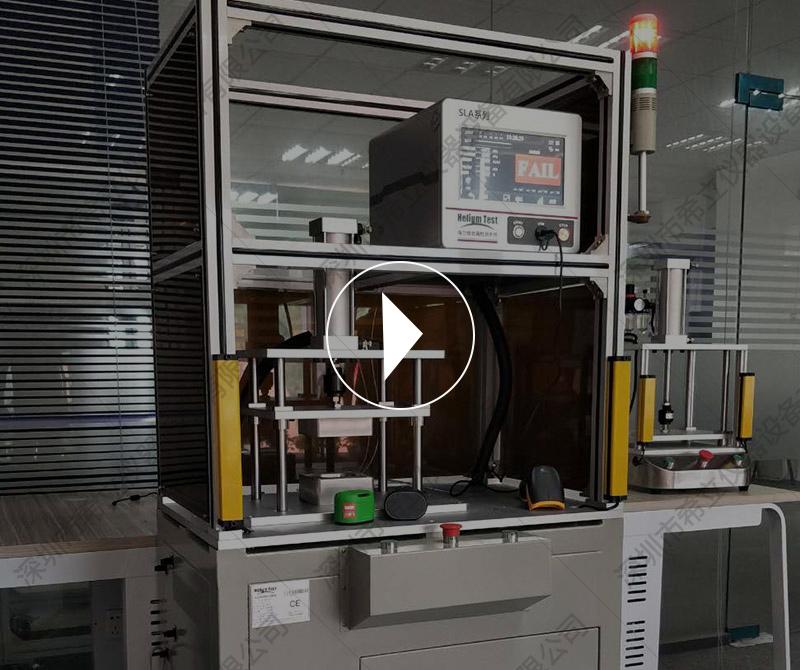 音箱气密性检测过程