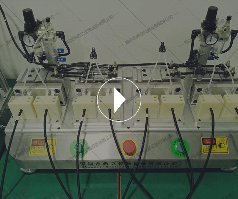 汽车波纹管气密性测试设备