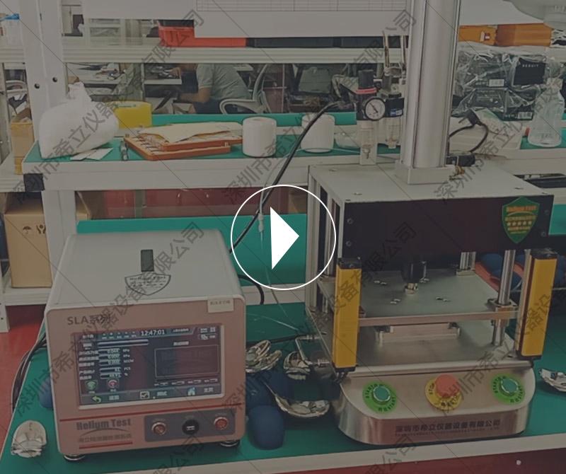 美发产品气密性检测仪