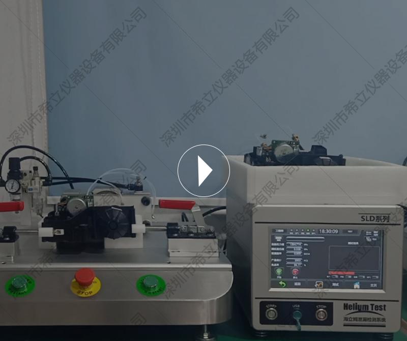 尿素泵气密性检测仪