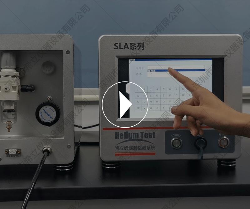 气密性检测仪、气密性检测设备通用功能视频解说
